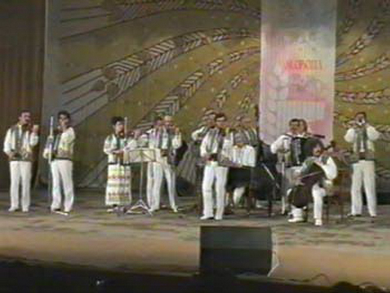 1995 - Ansamblul \'\'Fluierasul\'\' - Moldova