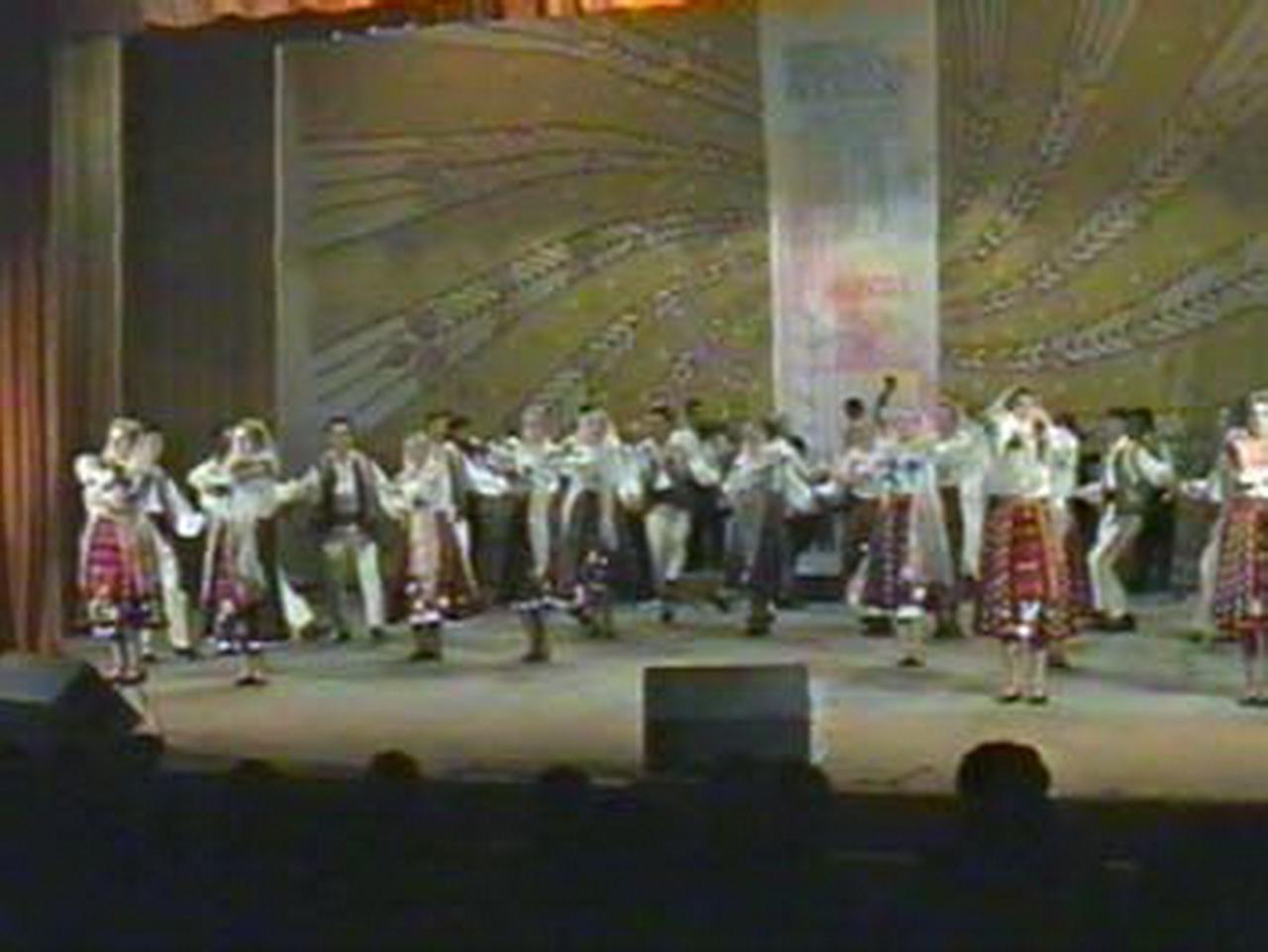 1995 - Ansamblul \'\'Ghiocelul\'\' - Romania