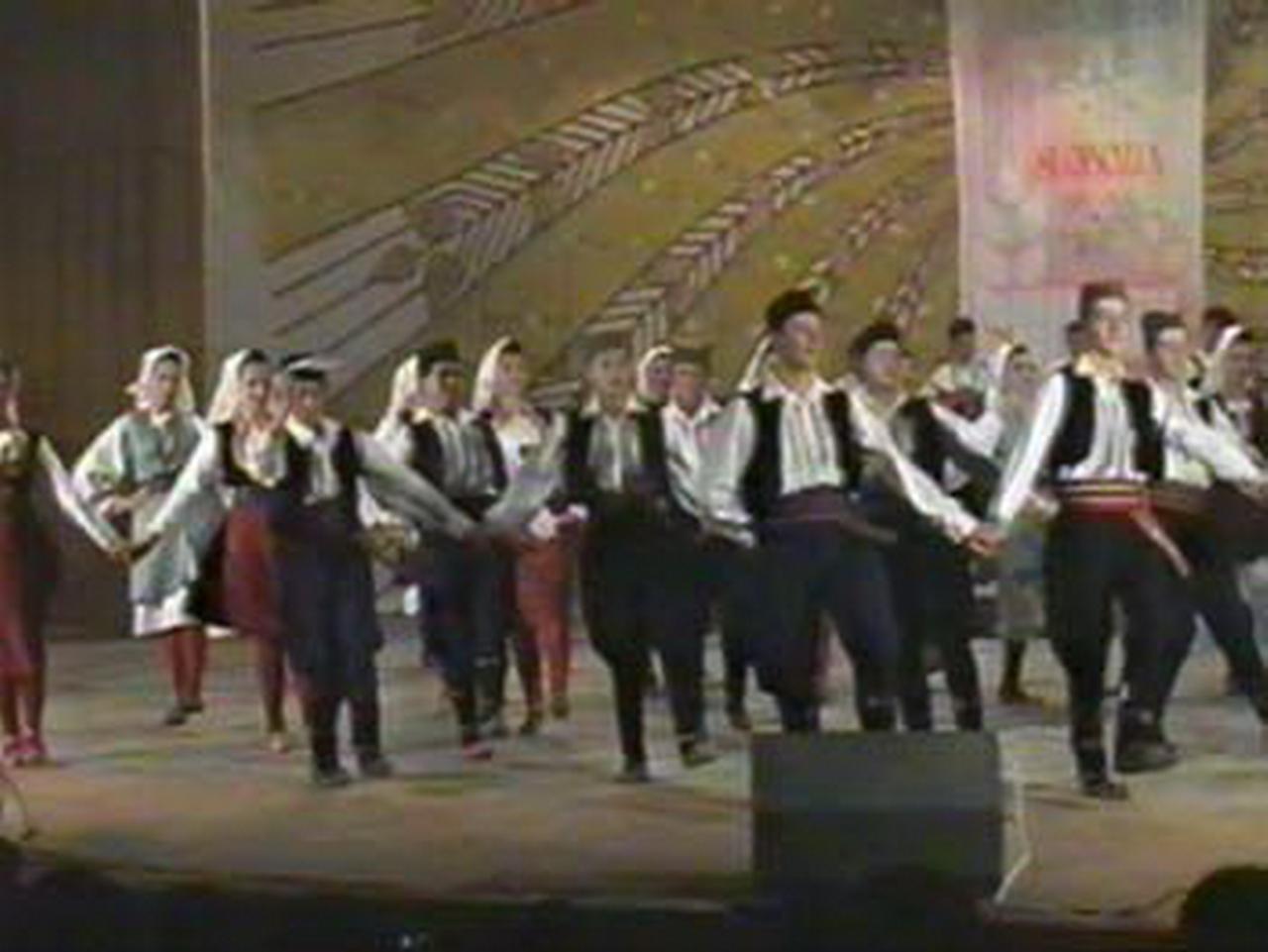 1995 - Ansamblul ''Zapis'' - Serbia