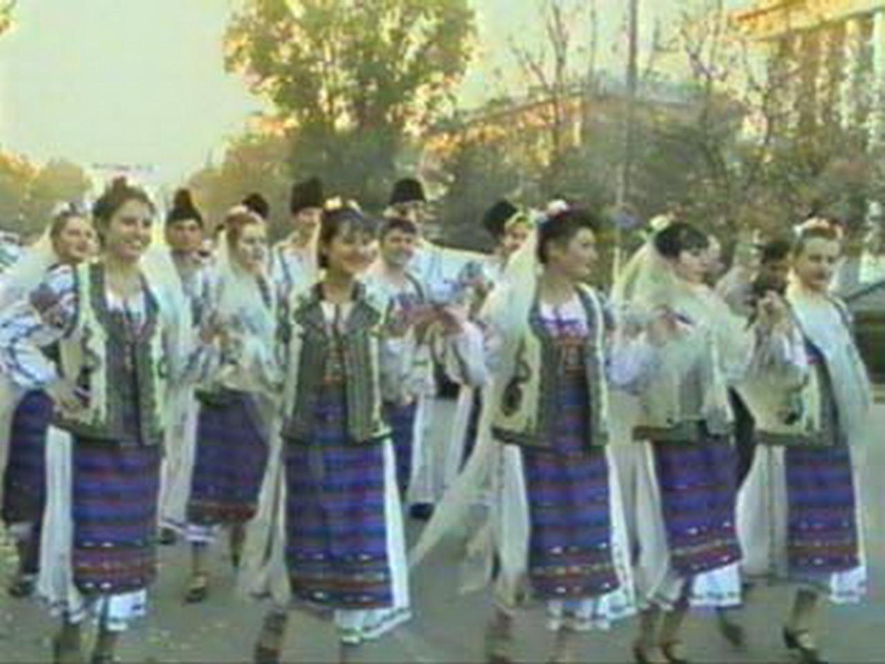 1996 - Ansamblul folcloric \'\'Ghiocelul\'\' - Romania