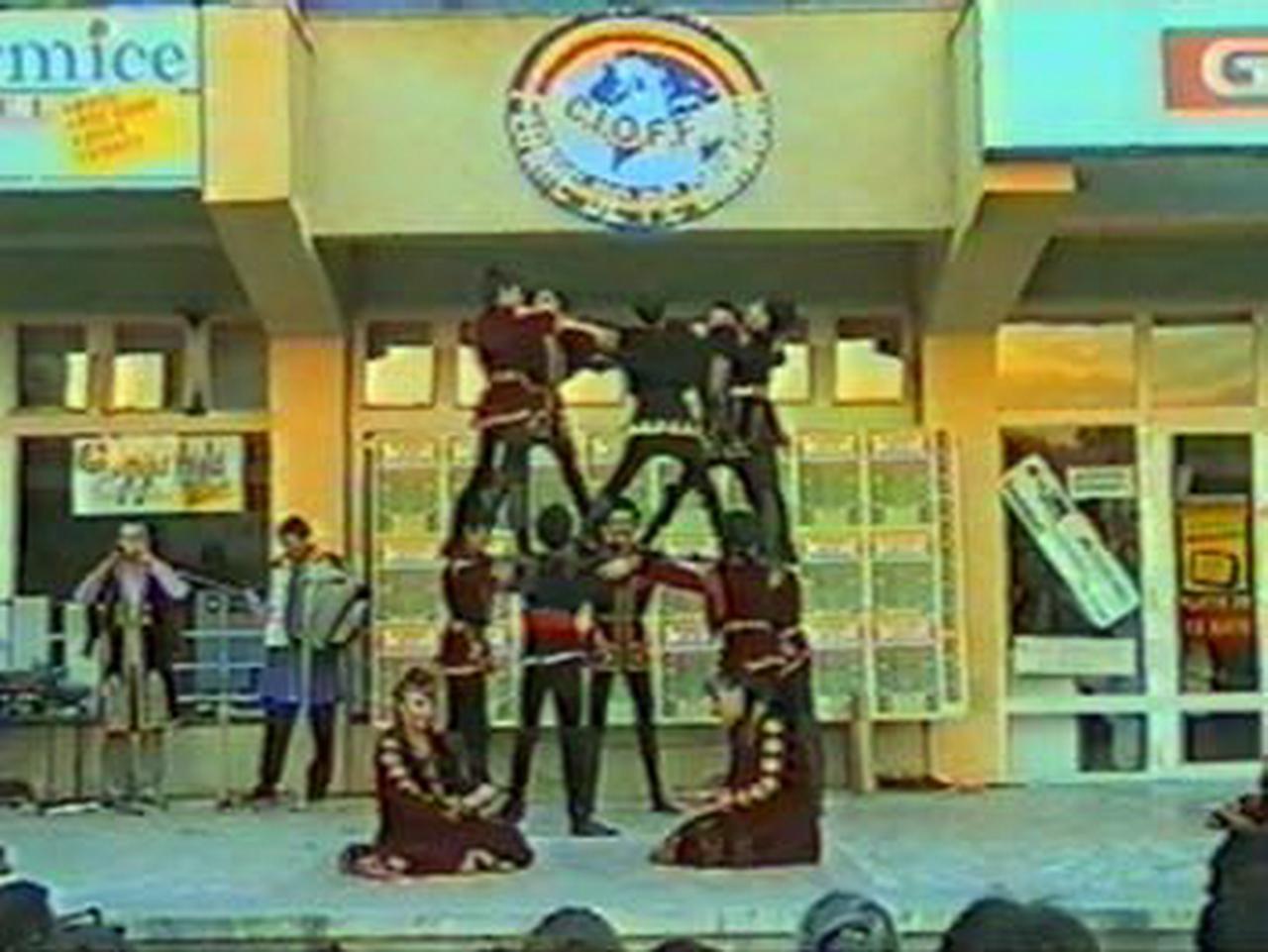 1997 - Ansamblul folcloric \'\'Masis\'\' - Armenia