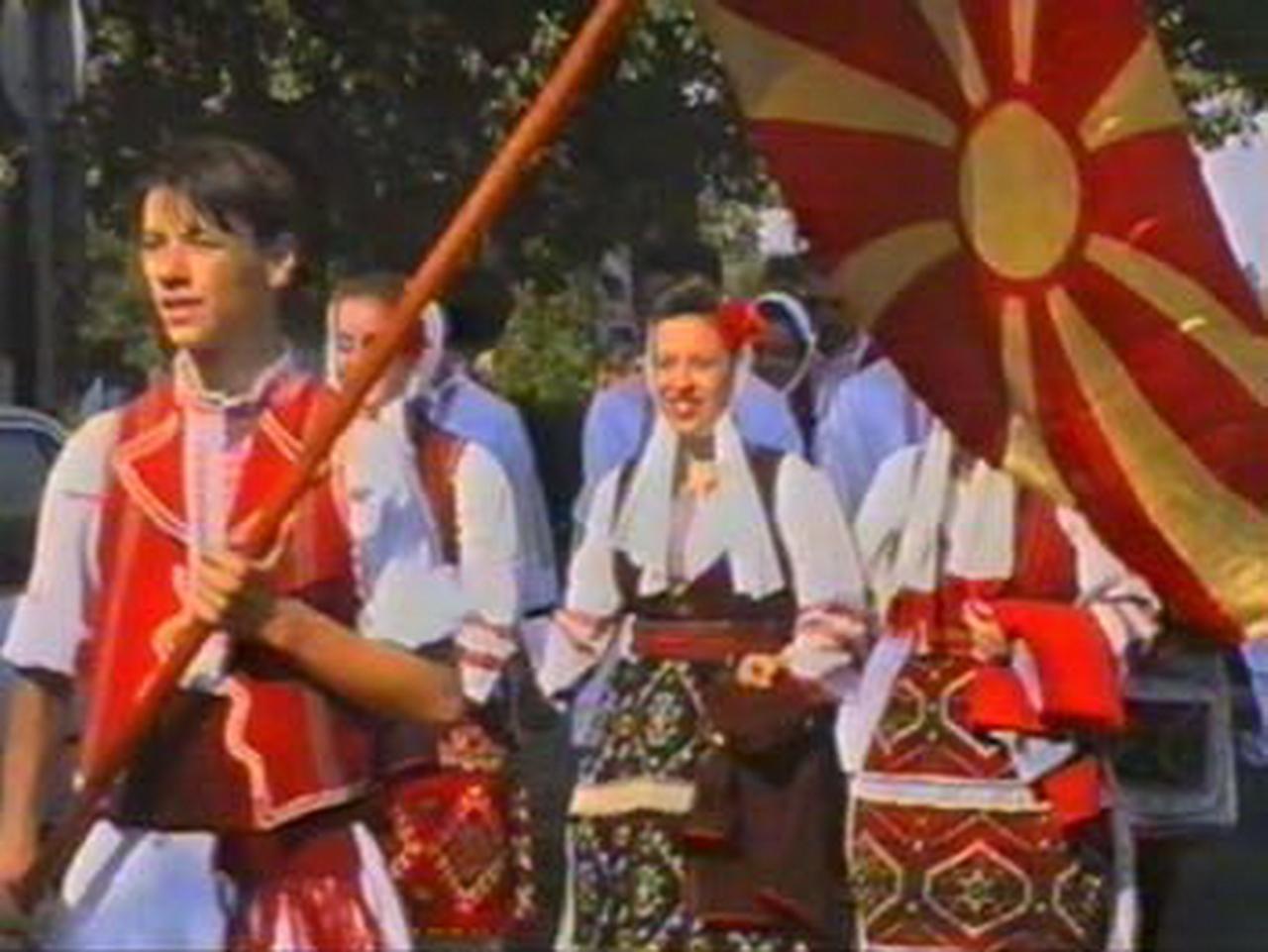 1998 - Ansamblul folcloric \'\'Kole Nedelkovski\'\' - Macedonia