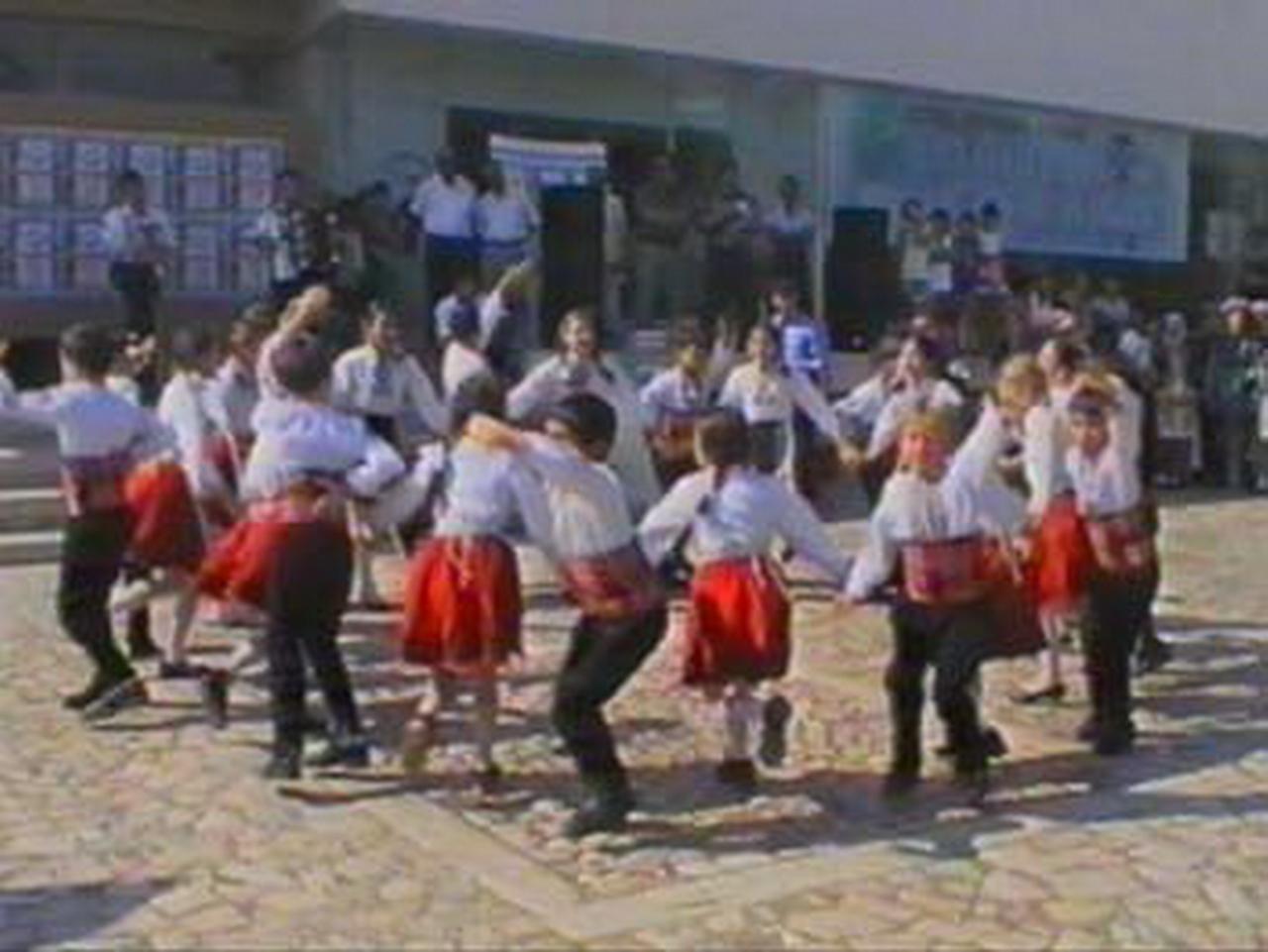 """1998 - Ansamblul folcloric """"Nicola Vaptarov"""" - Bulgaria"""