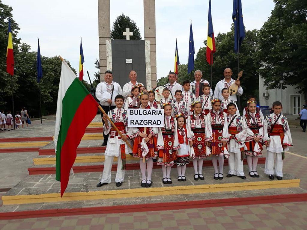 Bulgaria_Fetesti
