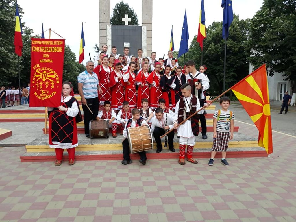 Macedonia _ Fetesti