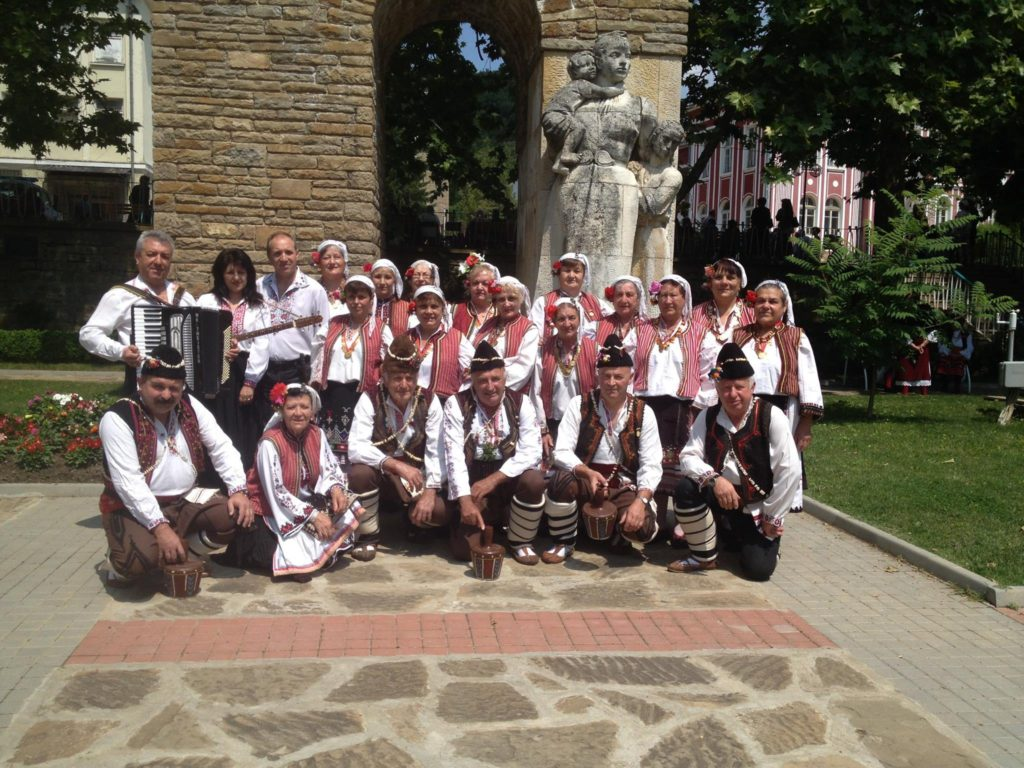 "The Folk Ensemble ""Kapantsi"" from Razgrad"