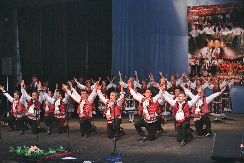 "The Folk Ensemble ""Dobrudja"" from Silistra"