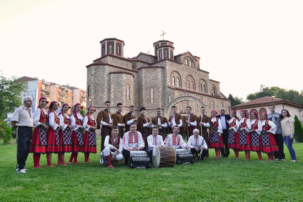 "The Folk Ensemble ""Keramicar"""
